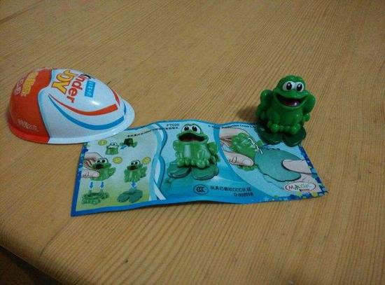 健达奇趣蛋玩具