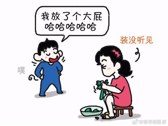 图源于漫画家李思浔微博