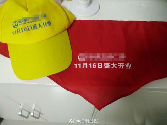 小学生红领巾上印广告