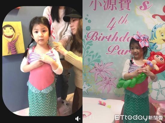 张震女儿4岁生日