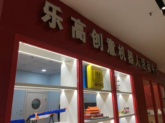 万辉国际广场店已更名。澎湃新闻记者 臧鸣 图