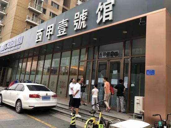 西甲壹号健身馆,每天都有会员来看情况,不能健身,也退不了卡。新京报记者 张静姝 摄