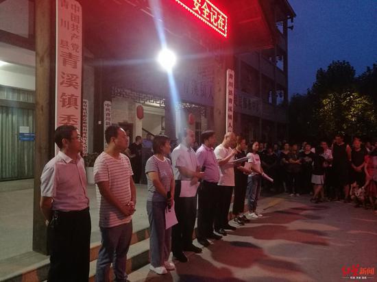 ↑青川县及广元市专家调查组现场通报调查结果