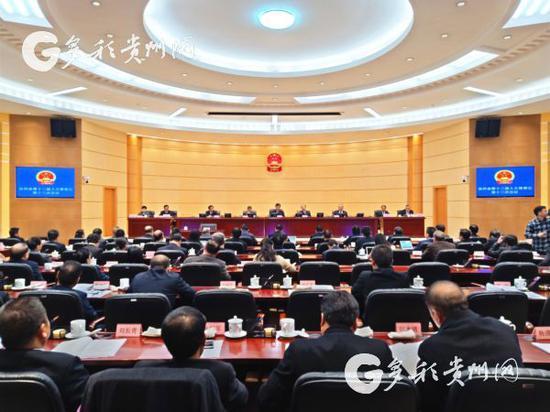 贵州省十三届人大常委会第十三次会议表决通过《贵州省反家庭暴力条例》 多彩贵州网 图