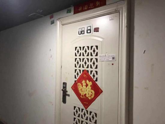 涉事机构新址。新京报记者 张静雅 摄