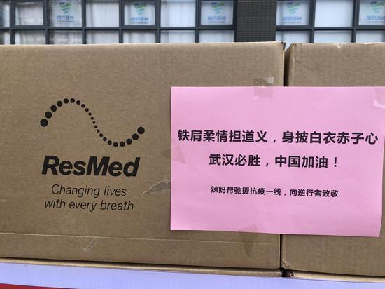 图为辣妈帮捐赠湖北省中西医结合医院(湖北省新华医院)呼吸机