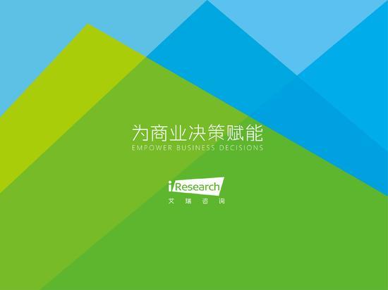 2021年中国母婴人群消费研究报告(全文)