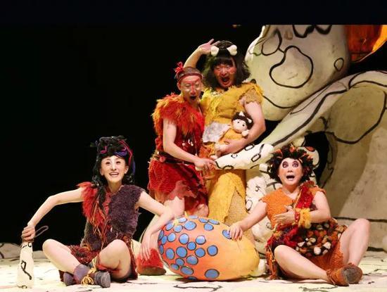 温馨爆笑儿童剧《原始一家人》