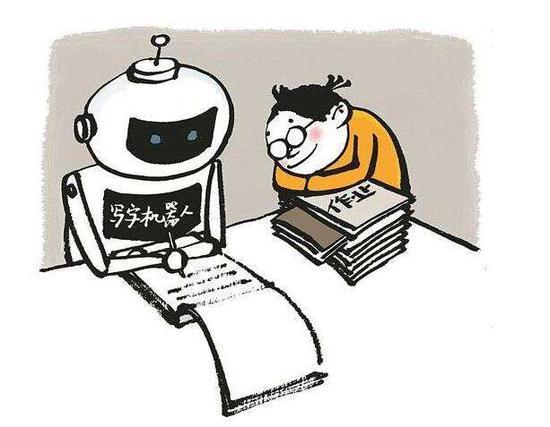漫画:王铎