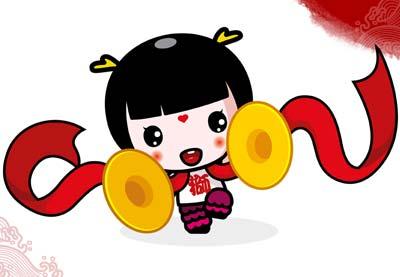 卡通12星座美少女图片