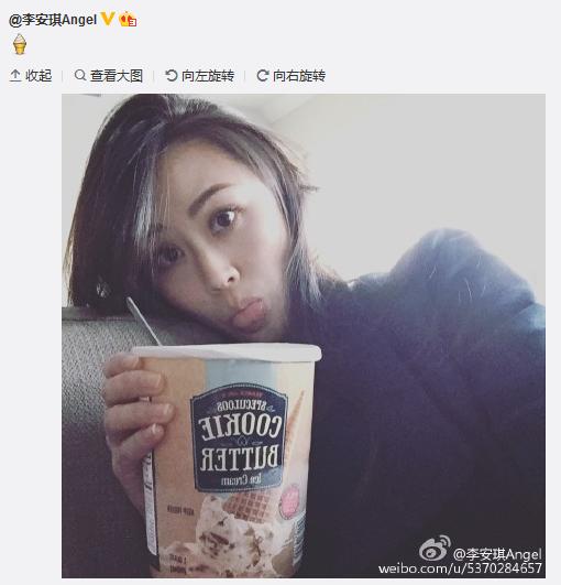 李安琪怀孕任吃冰激凌
