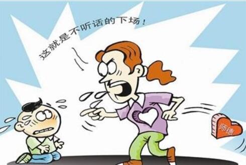 小学生起哄不听劝 女教师一脚踢伤下体
