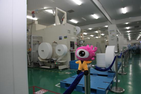 工厂机械化