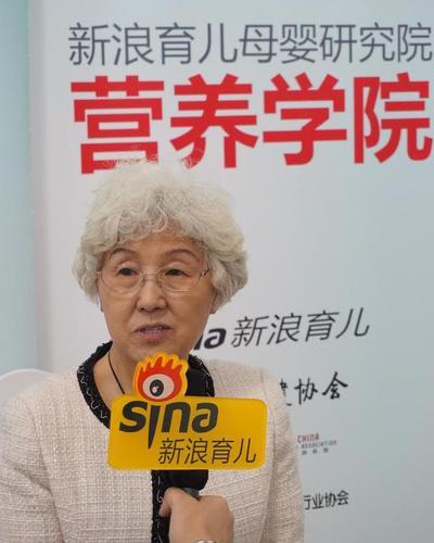 中国保健协会食物营养与安全专业委员会会长孙树侠