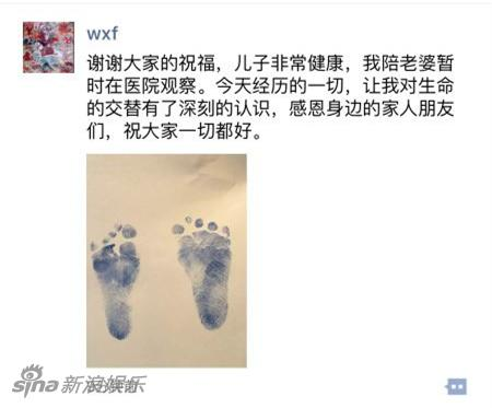 大S二胎产子 老公汪小菲:儿子非常健康