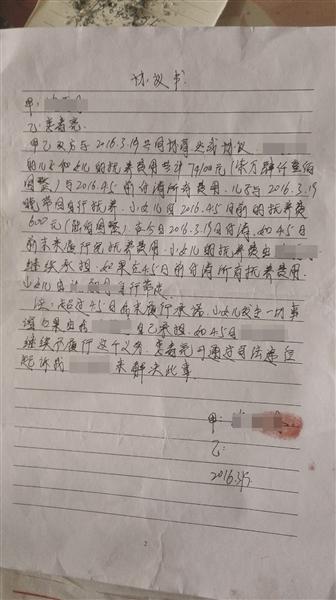 小丹签协议答应将孩子接走,但又失联至今。 朱鼎兆 摄