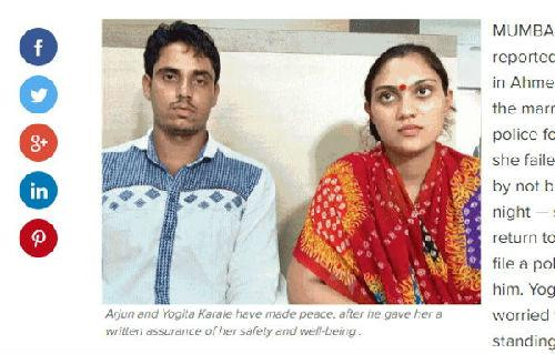 """印度一名女警因未能通过""""处女测试"""",遭到夫家退婚。(图片来源:台湾ETtoday东森新闻云网站)"""
