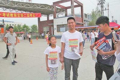 张易文在家人的陪伴下来加入高考