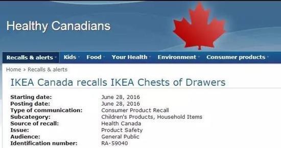 来自加拿大卫生部官网的消息显示,宜家还将因相同问题在加拿大召回660万个抽屉柜