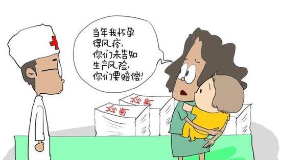 漫画图/刘阳