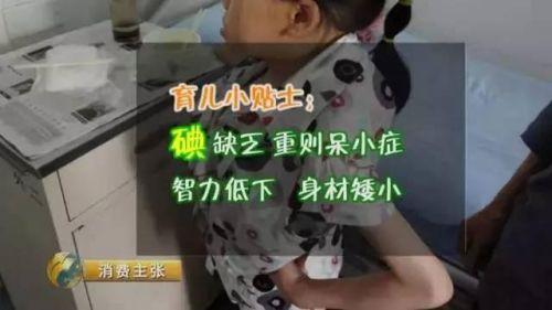 王军波,北京市营养学会理事长,北京大学医学部母婴营养与配方奶粉的学科带头人。