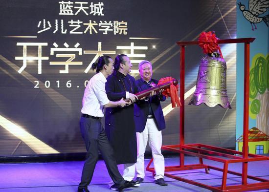 李敬东先生、顾磊先生、景颢先生敲钟