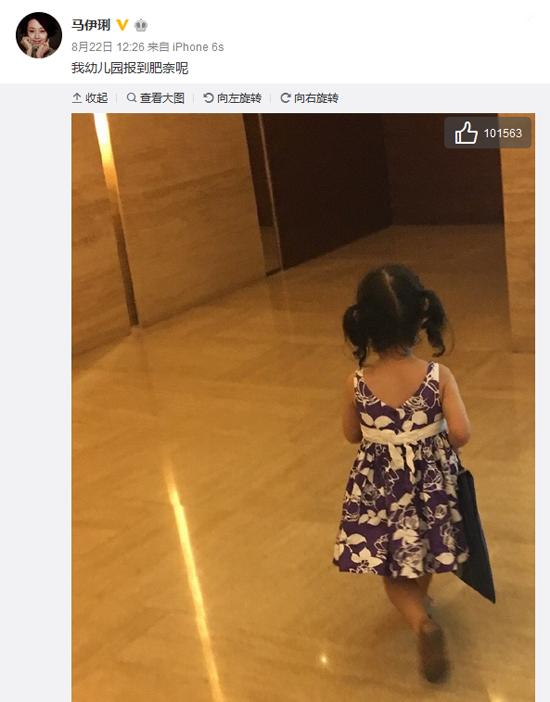 马伊琍晒女儿幼儿园报道照