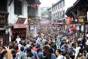 外媒:2050年全球人口达99亿 中国或少3400万人