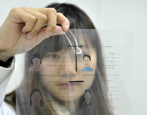 资料图:核对居民身份证膜打印信息。 图片来源:东方IC 版权作品 请勿转载