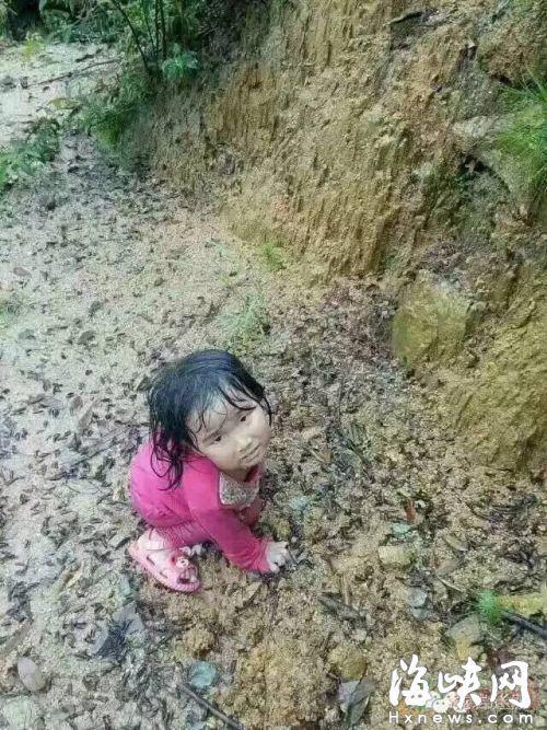 孩子找到时,身体有点虚弱
