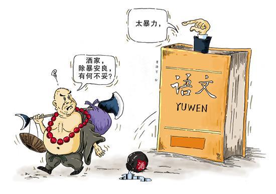 视觉中国供图