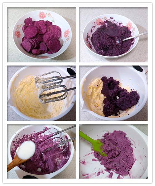 紫薯酸奶馅制做