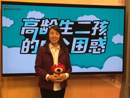北京协和医院妇产科马良坤教授