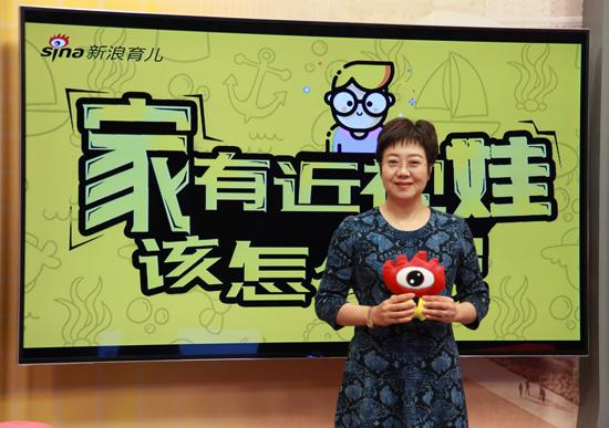 北京儿童医院眼科主任李莉做客新浪育儿直播间
