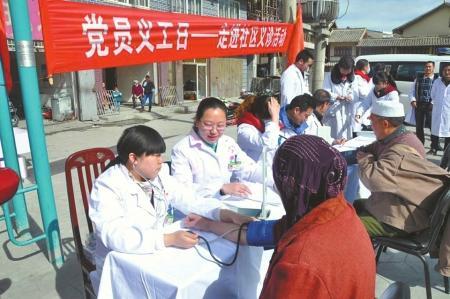张翼生病前参加医院的党员义工日活动。