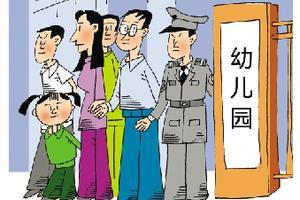香港两家幼儿园学童遭陌生人意图拖走 警方调查