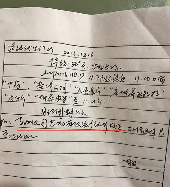 """邹女士提供的长沙市妇幼保健院医院病历显示,她此前服用的药物有""""导致流产和致畸的风险""""。"""
