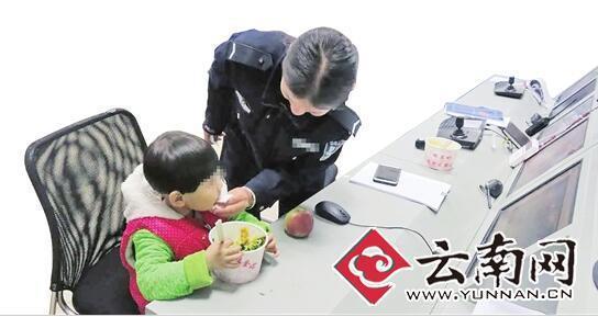 女童在警局