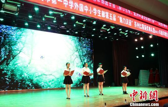 图为蒙古国留学生表演现场。 蔺俊 摄