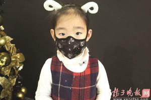 儿童防霾口罩效果如何?给您测试9款热卖产品