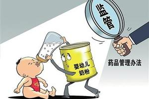 严格执行婴幼儿配方乳粉法规标准