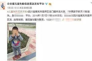 7岁男童玩充气蹦床 被困玩耍通道窒息身亡
