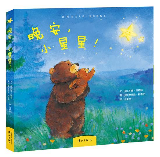 动物儿童科教书籍封面