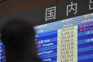大数据显示从北京回家成本最高 婴儿票增长迅速