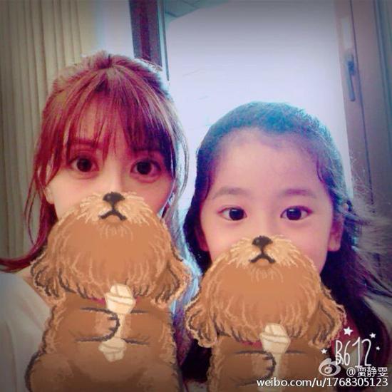 贾静雯和大女儿