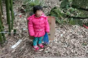 2岁女童大年初一被栓坟场 母亲称因其父逼复婚