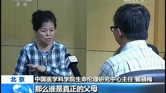 中国医学科学院生命伦理学研究中心主任 翟晓梅