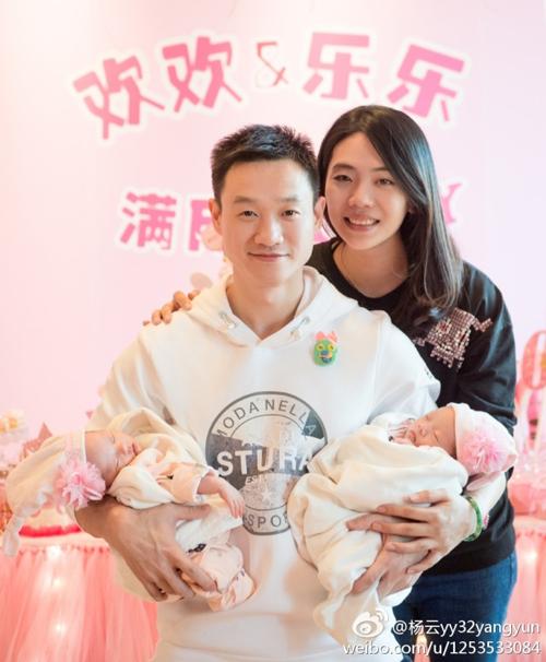 杨威双胞胎女儿满月