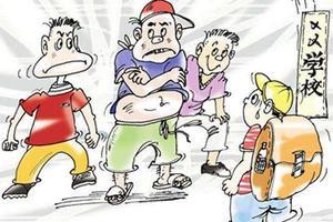 超七成网友认为:教育惩戒权能有效遏制校园霸凌
