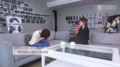 徐静蕾曝男朋友爸爸心疼孙子在冰箱